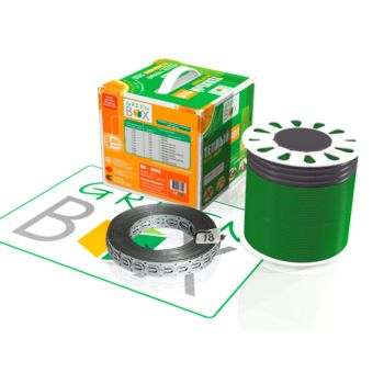 Комплект  GREEN BOX  GB-150